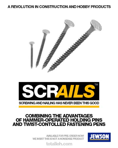 Useless products: Scrails